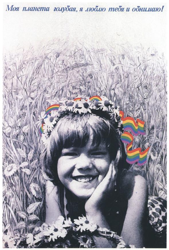 Искусство плаката вРоссии 1884–1991 (1985г, часть1-ая). Изображение № 27.
