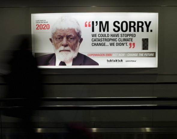 """""""Мы сожалеем"""". Изображение № 8."""