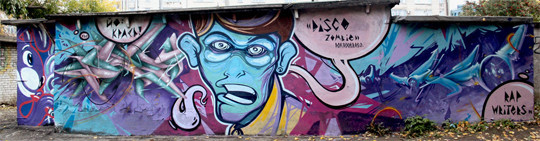 Интервью с граффити райтерами: Антон Baso. Изображение № 17.