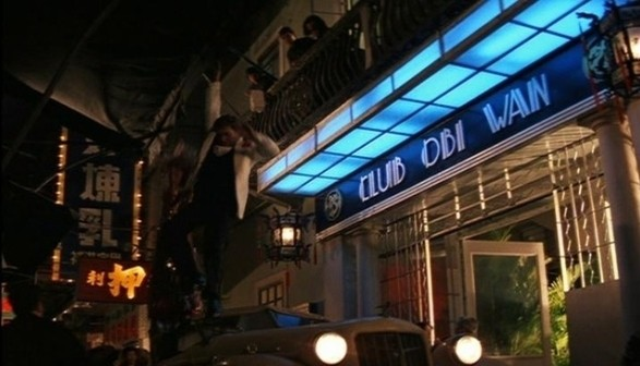 В «Индиане Джонсе» Спилберг и Лукас зачем-то не раз вспоминали «Звездные войны». Например, клуб «Оби Ван».. Изображение № 20.
