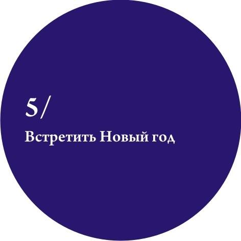 8 нововведений Москвы. Изображение № 7.