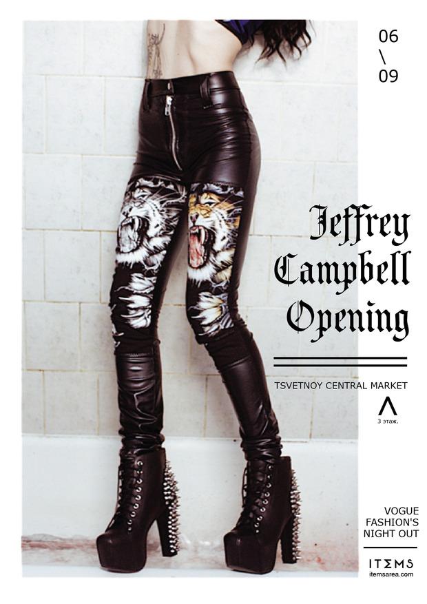 Vogue Fashion's Night Out. Открытие корнера Jeffrey Campbell. Изображение № 1.