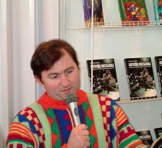 Никонов Александр Петрович. Изображение № 6.