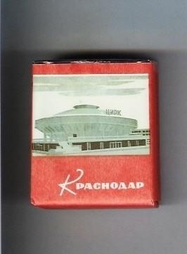 Изображение 58. Ретроспектива сигаретной пачки.. Изображение № 64.