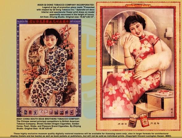 Мода и пин-ап в винтажной китайской рекламе 20-30-х годов. Изображение № 29.