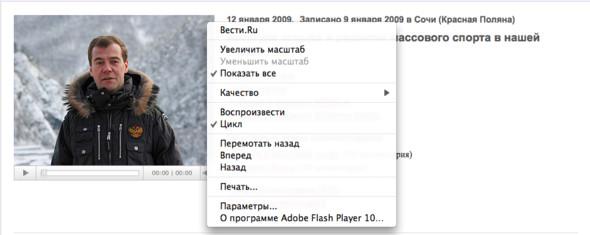 Медведевcasts. Изображение № 4.