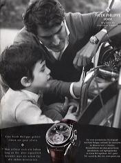 Отцы идети взеркале рекламы. Изображение № 2.