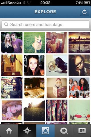 Вышла новая версия Instagram. Изображение № 5.