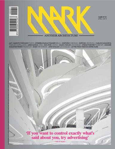 8 журналов об интерьерах. Изображение № 14.