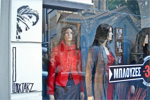 Стрит-арт и граффити Афин, Греция. Часть 2. Изображение № 14.