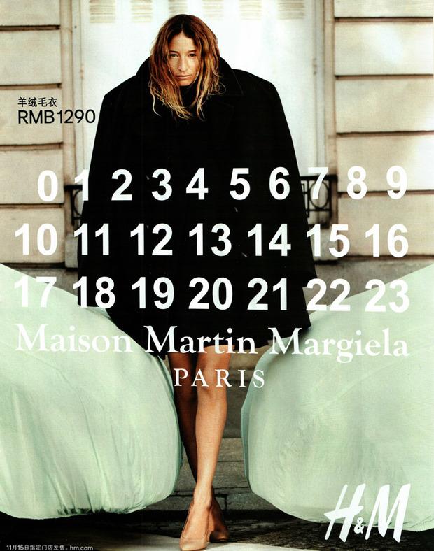Опубликовано превью рекламной кампании Maison Martin Margiela at H&M. Изображение № 3.