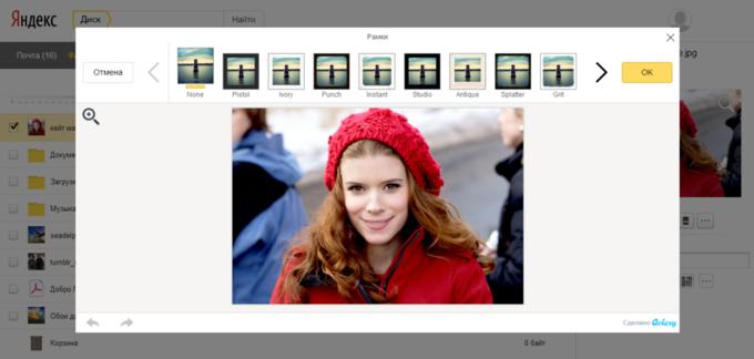 В фотохостинге и облачном сервисе «Яндекса» появился редактор изображений. Изображение № 5.