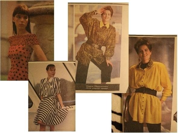 Изображение 6. Журнал мод 1990.. Изображение № 6.