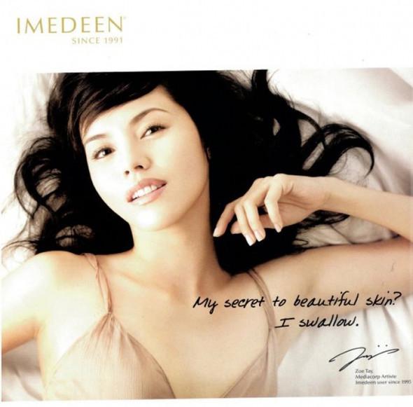 Сексизм в рекламе. Изображение № 6.