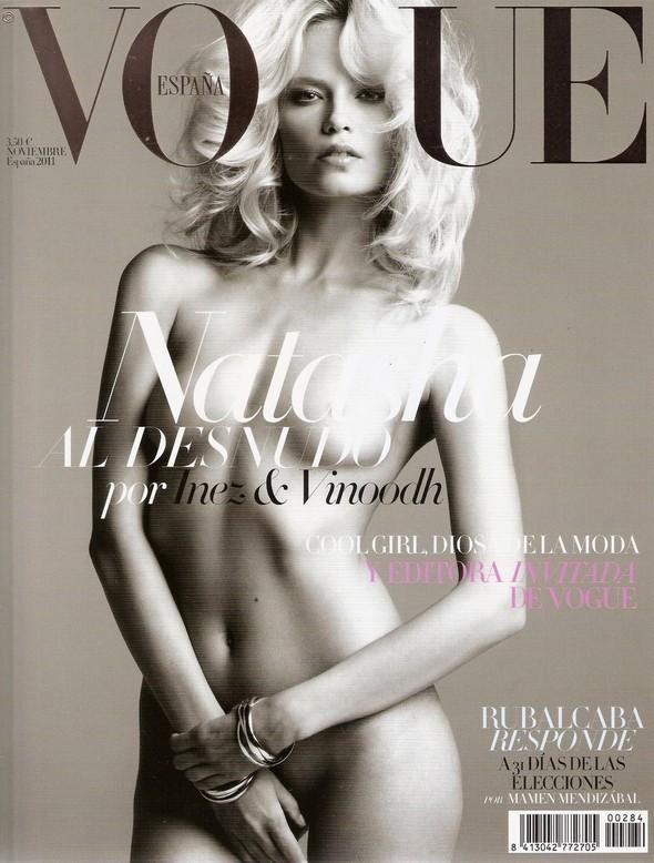 Обложки Vogue: Испания, Япония и Франция. Изображение № 1.