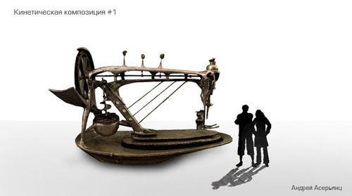 Олимпийский парк  украсят 68 современных скульптур и арт-объектов. Изображение № 5.