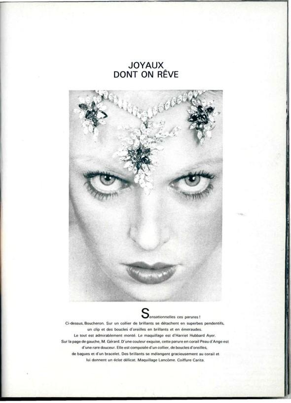 Архивная съёмка: Роланд Бьянчини для L'Officiel, 1972. Изображение № 4.