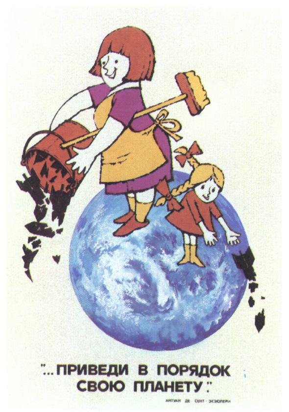 Искусство плаката вРоссии 1884–1991 (1991г, часть 3-я). Изображение № 8.