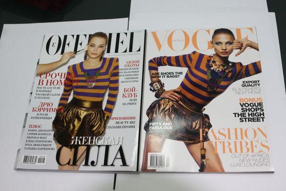 Упс. Officiel-Vogue 1:0. Изображение № 1.