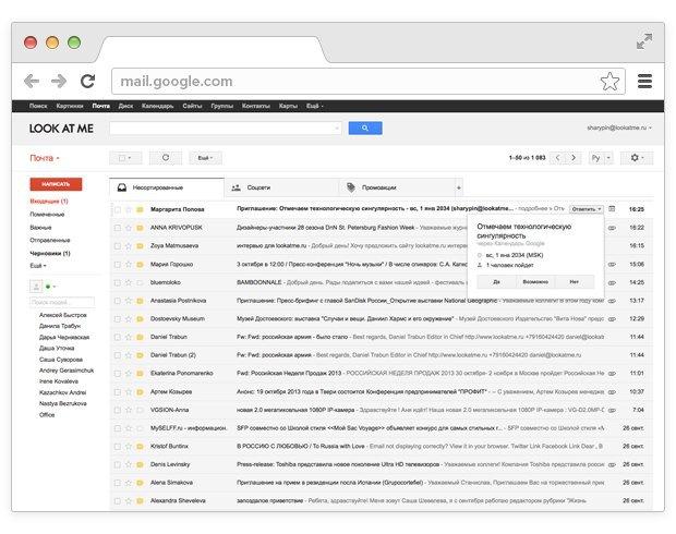 15 незаметных интерфейсных решений компании Google. Изображение № 12.