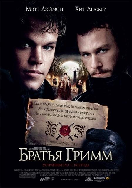 Фильмы Heath Ledger!. Изображение № 27.