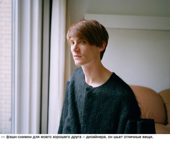 Фотограф – ЯнПосма. Изображение № 15.