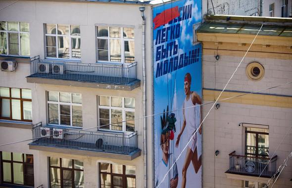 Дерзкий плакат на Камергерском переулке. Изображение № 6.