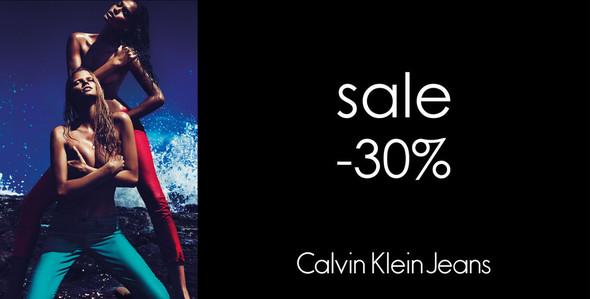 Sale -30% в Calvin Klein Jeans и ck Calvin Klein. Изображение № 1.