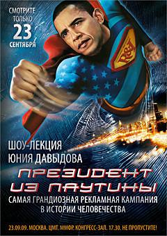 Расписание нанеделю: Москва, 21 – 27 сентября. Изображение № 3.