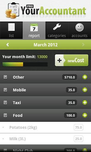 Финансист в вашем Android-устройстве. Изображение № 1.