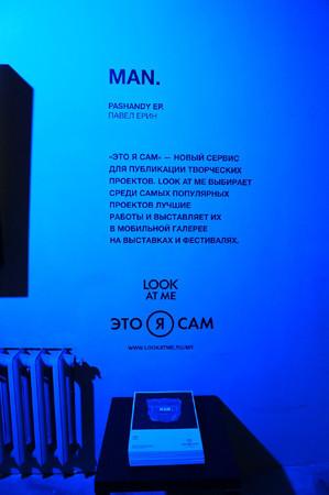 Мобильная галерея Look At Me. Изображение № 12.