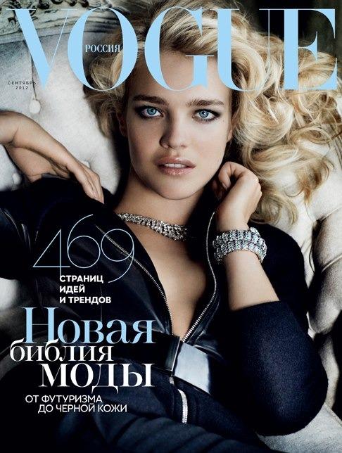 Вышли обложки новых номеров Vogue, Ten, Vs. и Dossier. Изображение № 13.