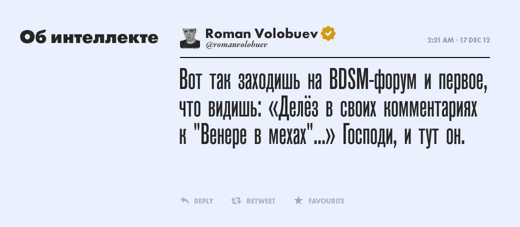 Роман Волобуев,  сценарист и голос поколения. Изображение № 6.