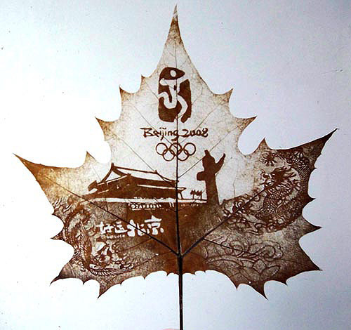 Резьба по листьям. Изображение № 17.