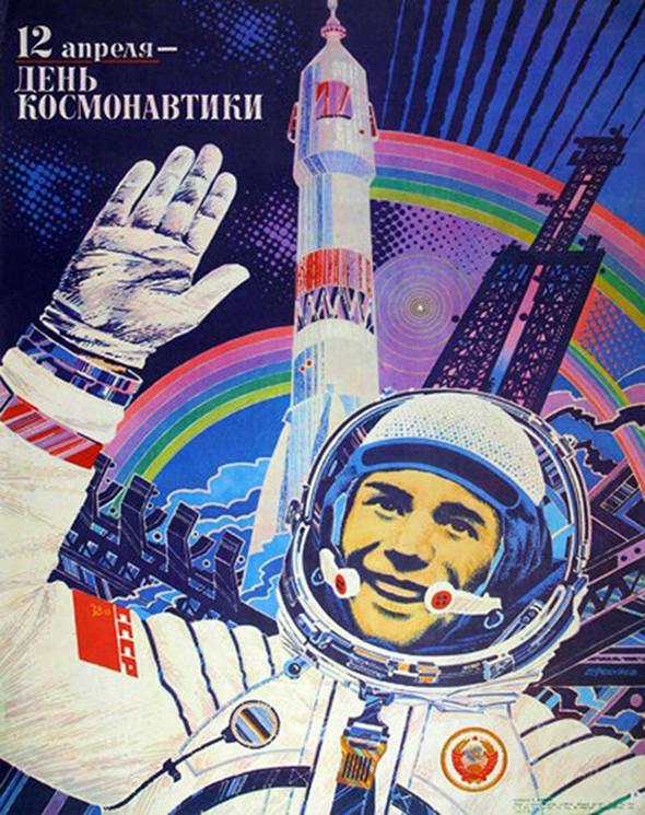 «Поехали!» Подборка ретро-плакатов с Юрием Гагариным. Изображение № 25.