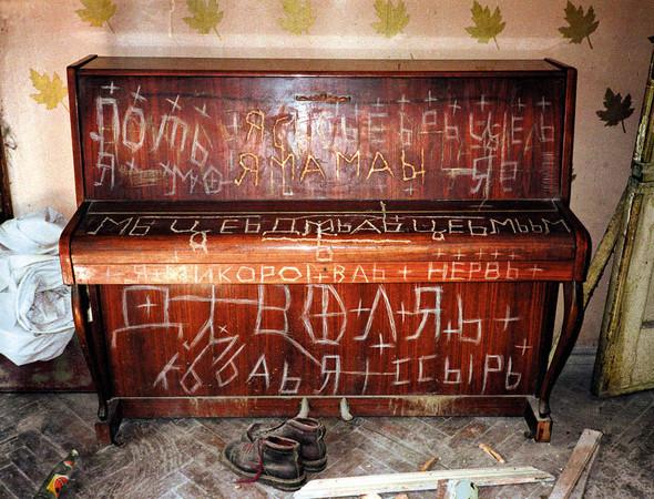 Квартира Митасова. Изображение № 1.