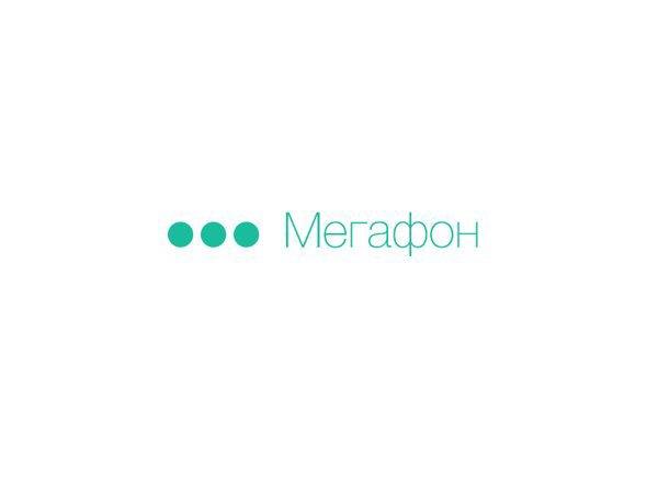 Конкурс редизайна: Новый логотип «Мегафона». Изображение № 12.