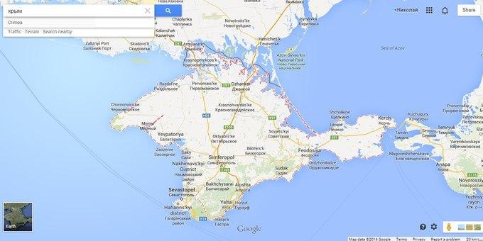 Депутат просит запретить упоминание аннексии Крыма в«Википедии». Изображение № 1.