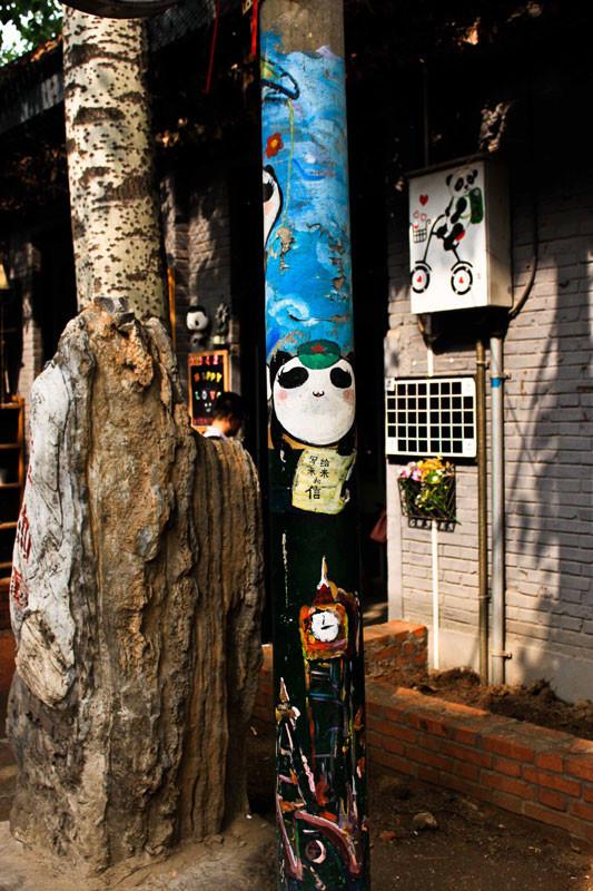 Street Art в районе 798. Пекин. Изображение № 28.