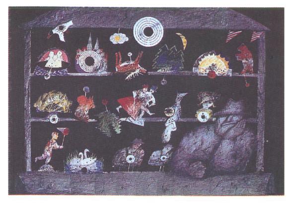 Искусство плаката вРоссии 1884–1991 (1991г, часть10-ая). Изображение № 2.