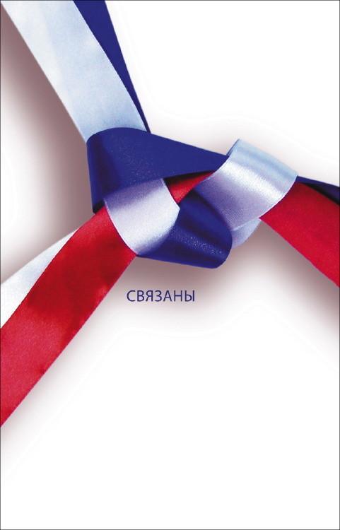 POST ITAWARDS 2009 — РОССИЯ. Изображение № 34.