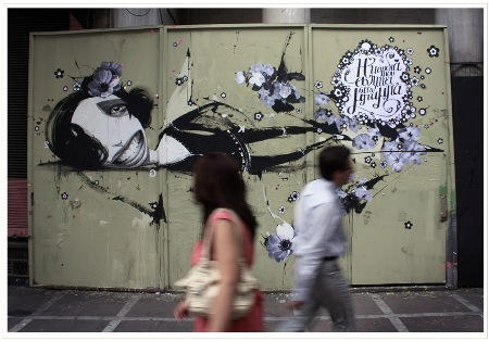 Alexandros Vasmoulakis street fine artизГреции. Изображение № 7.