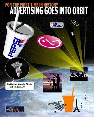 Реклама космических масштабов. Изображение № 1.