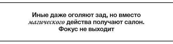 Коллективное действие: молодые российские художники об Андрее Монастырском. Изображение № 16.