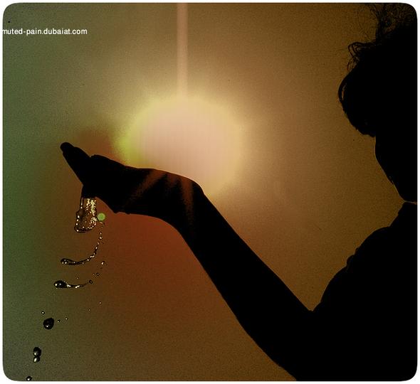 Hend AlAshram. Изображение № 2.