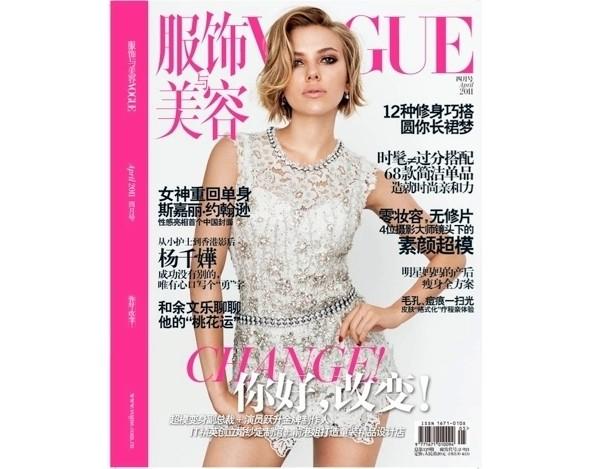 Изображение 32. Коллекция Dolce & Gabbana SS 2011 появилась на 42 обложках журналов.. Изображение № 38.