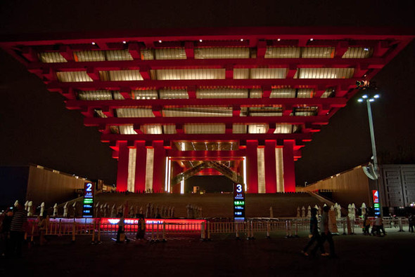 Шанхай Экспо за 2 дня. Изображение № 32.
