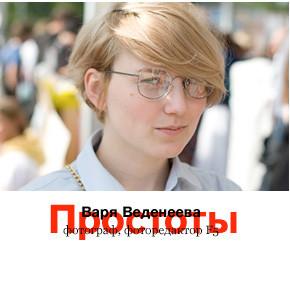 Чего нехватает русской моде?. Изображение № 9.