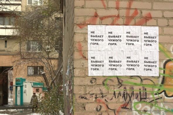 Арт проект хПВА КРЮх. Изображение № 6.