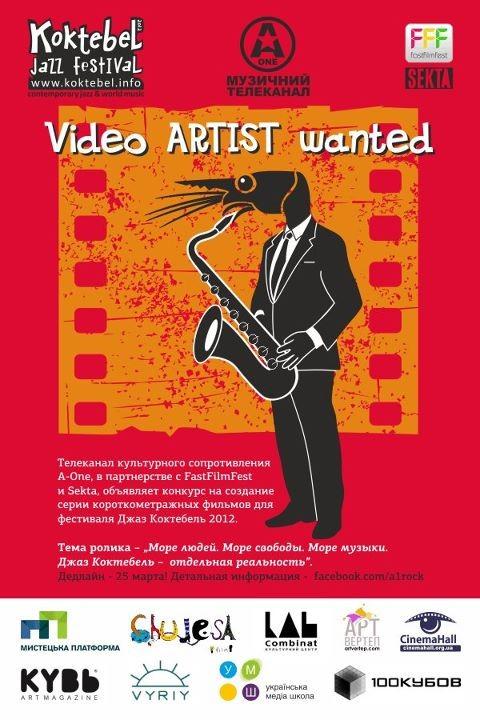 KOKTEBEL JAZZ - Video ARTIST wanted - 2012. Изображение № 2.